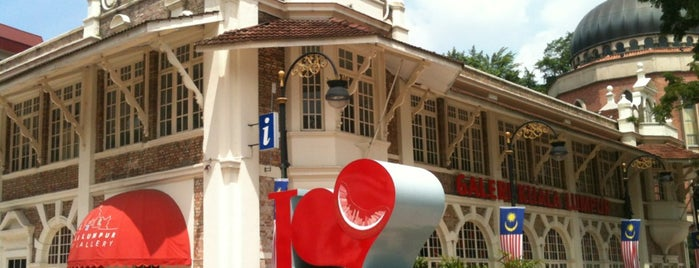 Kuala Lumpur City Gallery is one of Go Outdoor, MY #6.