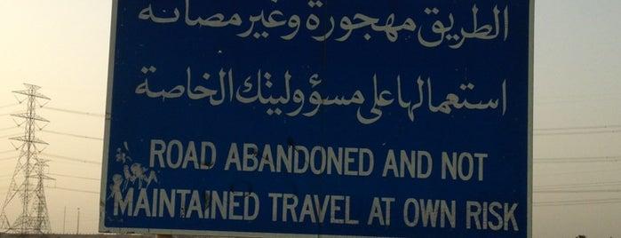 طريق الخالدية is one of عوض المالكي.