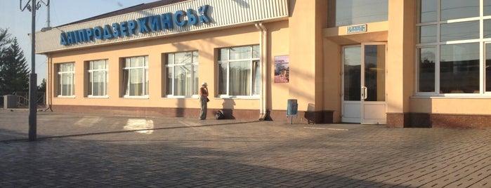 Каменское is one of Днепропетровск.