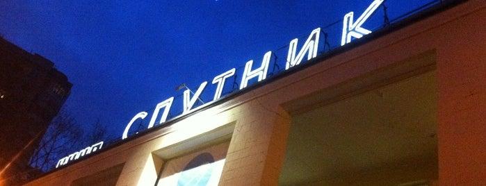 Кинотеатр «Спутник» is one of Eventually.