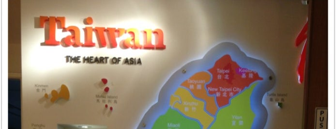 Taiwan Visitors Association is one of Taipei.