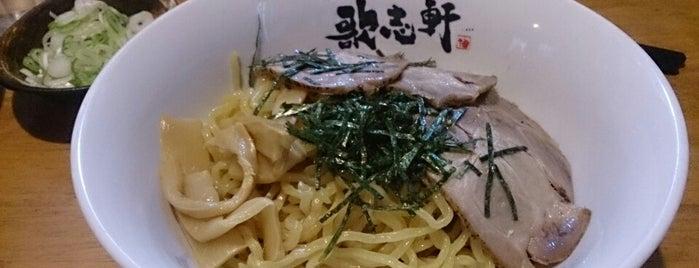 Abura Soba Kajiken is one of ラーメン同好会・名古屋支部.