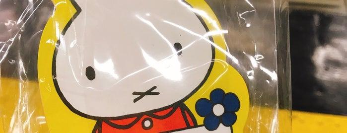 ミッフィースタイル is one of 気になるべニューちゃん 関西版.