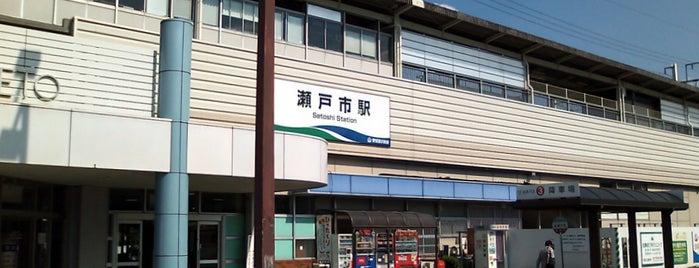 Setoshi Station is one of 愛知環状鉄道.