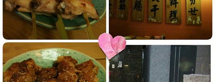 燒鳥屋 is one of Restaurant.