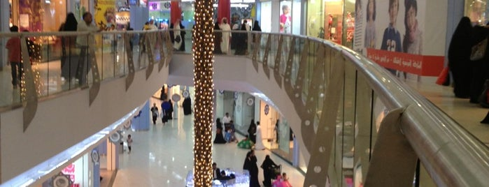 Khurais Mall is one of مول.