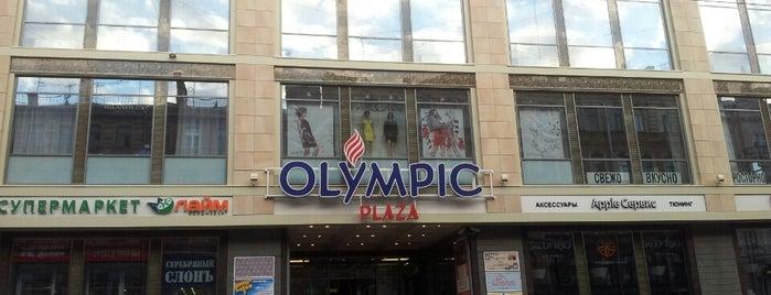 Olympic Plaza is one of TOP-100: Торговые центры Санкт-Петербурга.