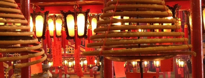 Man Mo Temple is one of Hong Kong.
