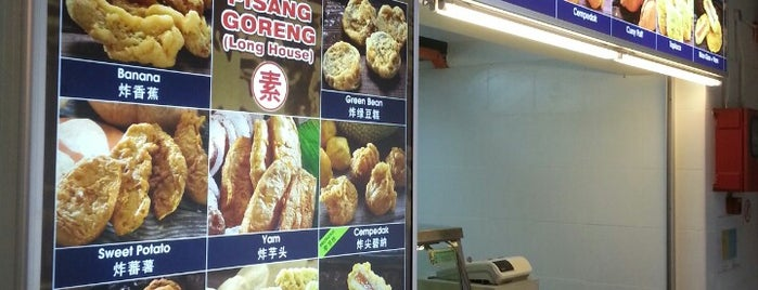 Boon Pisang Goreng (Longhouse) is one of 119 stops for Local Snacks in Singapore.