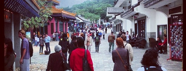 Ngong Ping Village is one of HKG.
