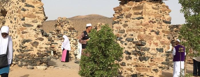 Hudeybiye Camii is one of Holy Places & Sites of Region Hejaz.