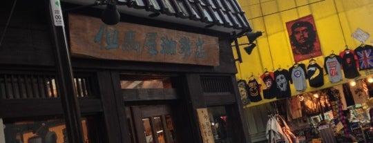但馬屋珈琲店 本店 is one of 珈琲の名店12選+α(東京).