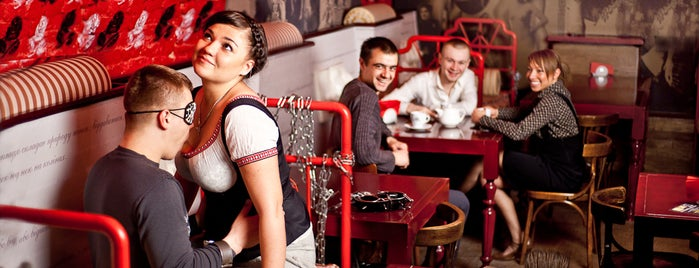 Мазох-cafe is one of EURO 2012 LVIV (WiFi Spots).