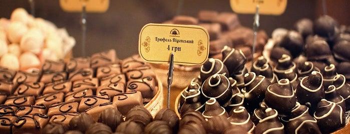 Lviv Handmade Chocolate is one of Львів.