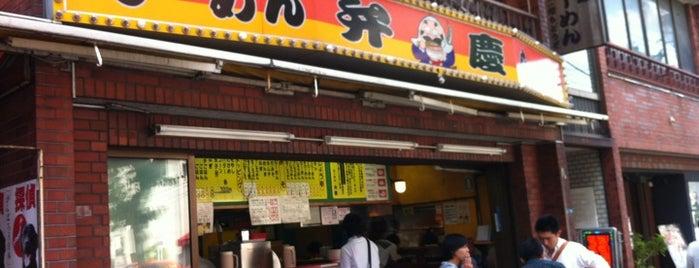 Ramen Benkei is one of 東京オキニラーメン.