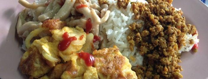 ครัวแม่ปาร์ตี้ is one of Cuisine.