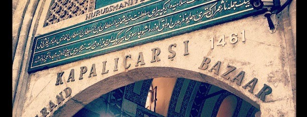 Гранд Базар is one of İstanbul.
