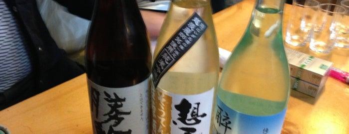 うま安 is one of 酒場放浪記 #2.