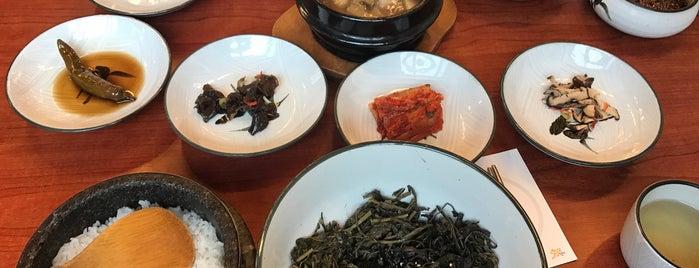 점봉산 산채마을 is one of 에바의 강추 목록.
