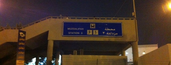 Muzdalifah Station3 is one of Must visit Place and Food in Saudi Arabia.