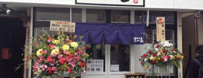 麺屋こころ is one of 東京オキニラーメン.