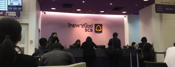 ธนาคารไทยพาณิชย์ (SCB) is one of 12PM Check-Ins.