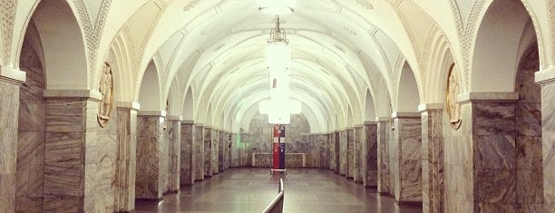 Complete list of Moscow subway stations
