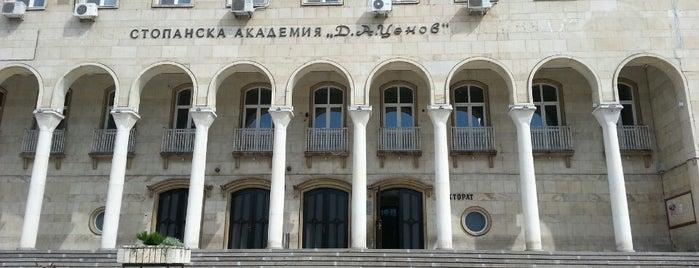 """Стопанска Академия """"Д. А. Ценов"""" is one of My places."""