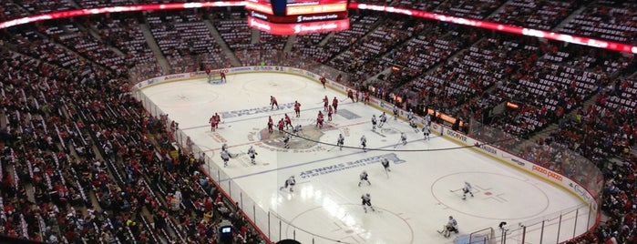 Canadian Tire Centre is one of Vibrant Cities.