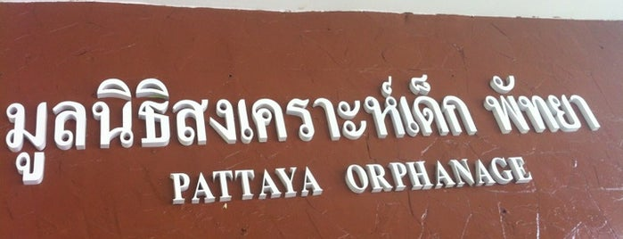 Pattaya Orphanage is one of Chase back what used to be mine~.