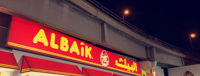 Mina Al Baik is one of Must visit Place and Food in Saudi Arabia.