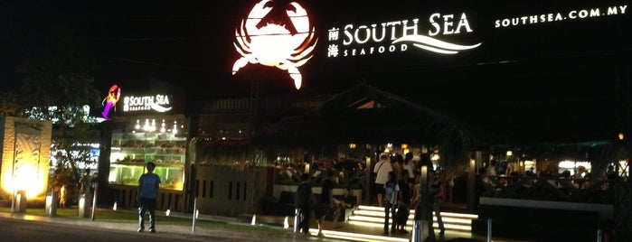 South Sea Seafood Restaurant 南海 is one of Ong's List.