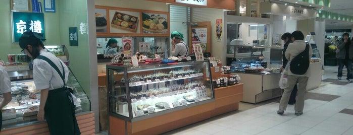 いなほくらぶ is one of shop in FESAN.
