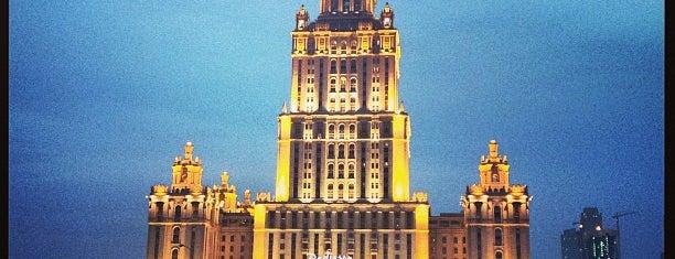 """Причал «Гостиница """"Украина""""» is one of Москва."""