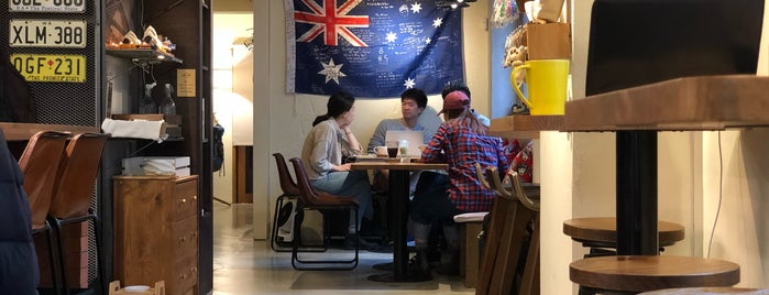 Aussie Cafe 澳氏咖啡 is one of Tw.