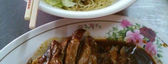 Prachak is one of Enjoy eating ;).