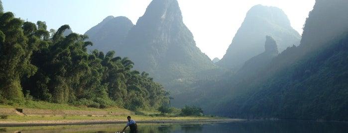 漓江 Li River (Lijiang) is one of boggle.