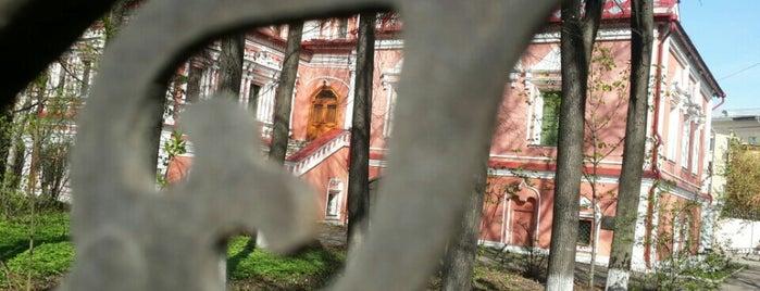 Дворец Волковых-Юсуповых is one of Москва.