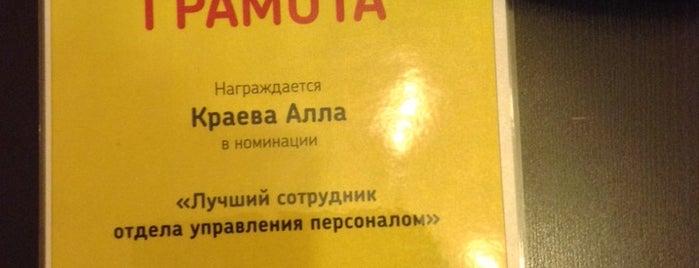 ЭР–Телеком Холдинг is one of SPB.