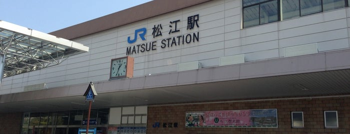 Matsue Station is one of 鳥取・島根.