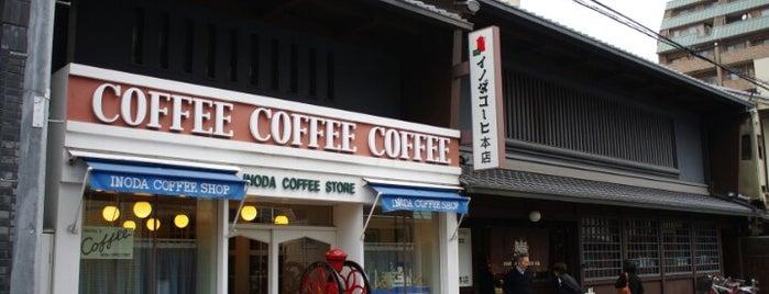 Inoda Coffee is one of Kyoto.