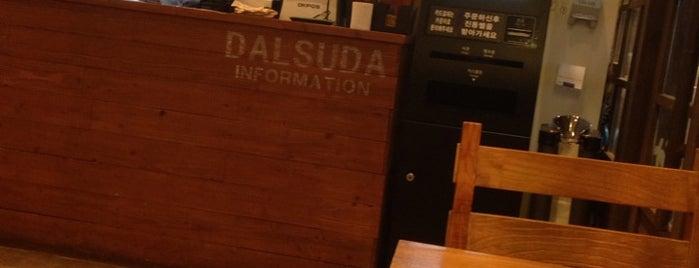 달수다 Dalsuda is one of 韓国旅.