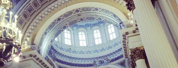 Троицкий собор Александро-Невской Лавры is one of Спб.