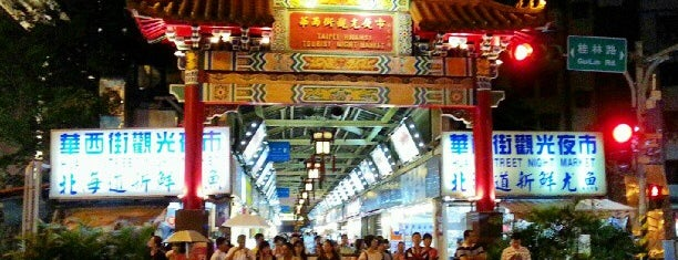 Huaxi Street Tourist Night Market is one of Taiwan.