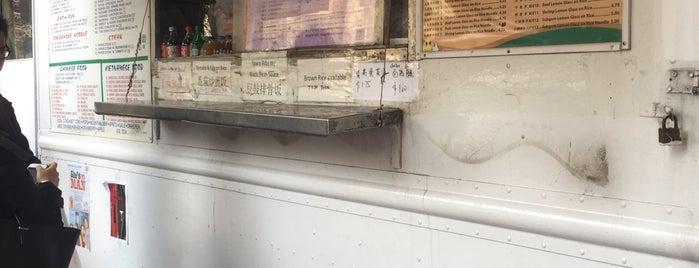 Kim's Oriental Food is one of Alyssa's University City.