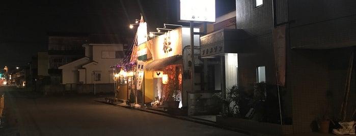 アジ庵ガンジー is one of 食べたいもの.