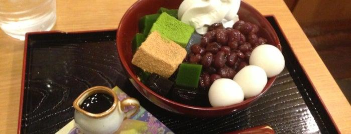 茶房 いせはん is one of 京都.