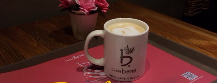Caffe Bene is one of Shanghai.
