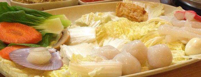 See U Village Steamboat is one of Seremban Best Foods.