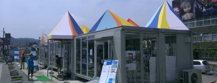 Setouchi Triennale Information Center - Uno Port is one of Art Setouchi & Setouchi Triennale - 瀬戸内国際芸術祭.